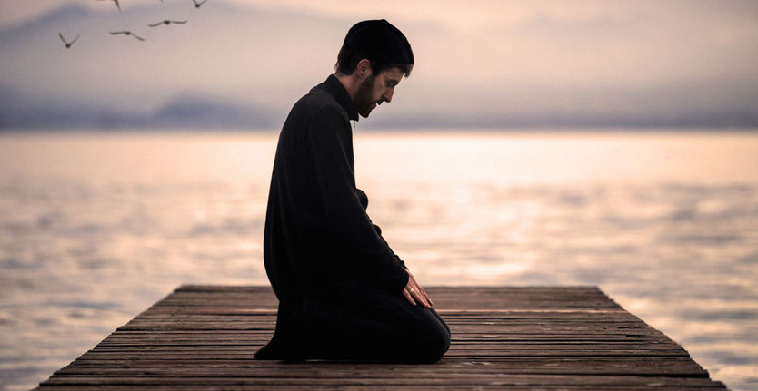 аллах занимает объем
