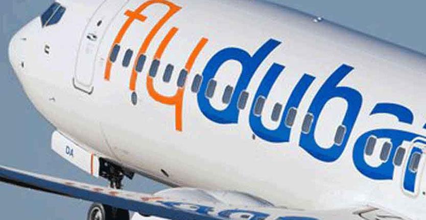 Билеты на самолет махачкала дубай билеты на самолет в волгоград цена
