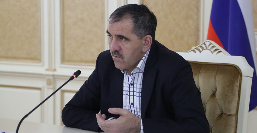 решение конституционного суда ингушетии