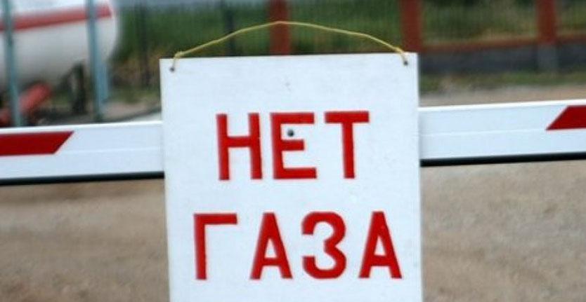 https://ndelo.ru/media/posts/2018/5/25/v-mahachkale-ozhid/1458712361_otklyuchat-gaz.thumb.thumb.jpg